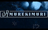 New Amurekimuri Website Launched!